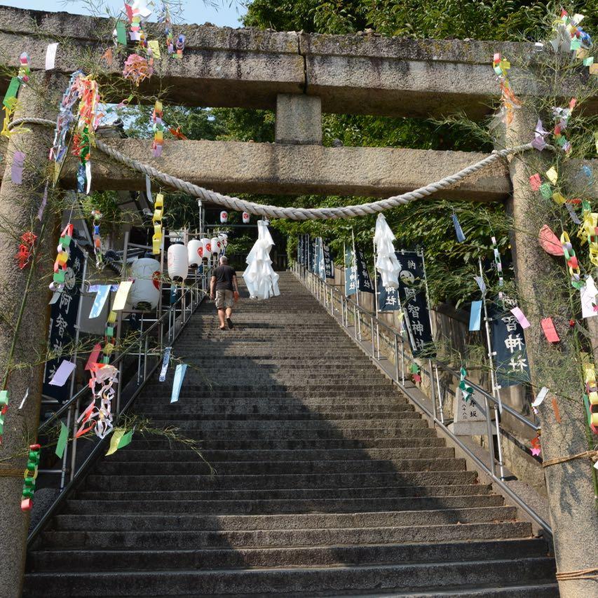 Kurashiki Achi shrine stairs