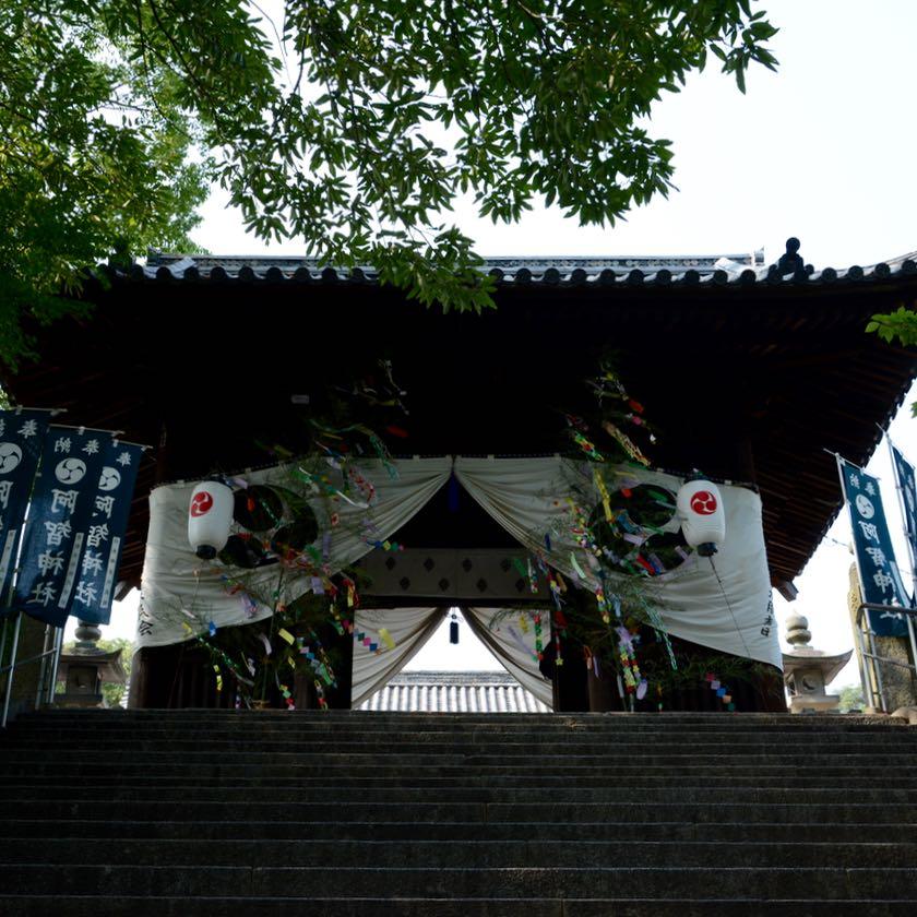 Kurashiki Achi shrine main gate