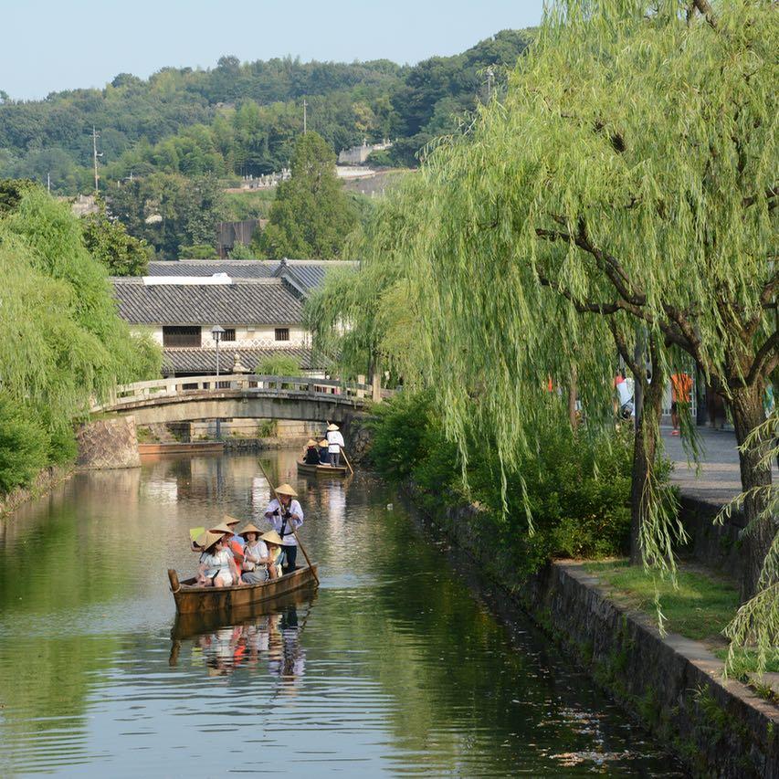 Bikan quarter willow canal