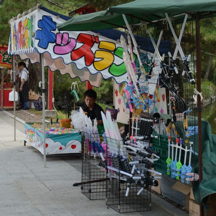 kibi plain cycle ride Kibitsuhiko Shrine festival stall