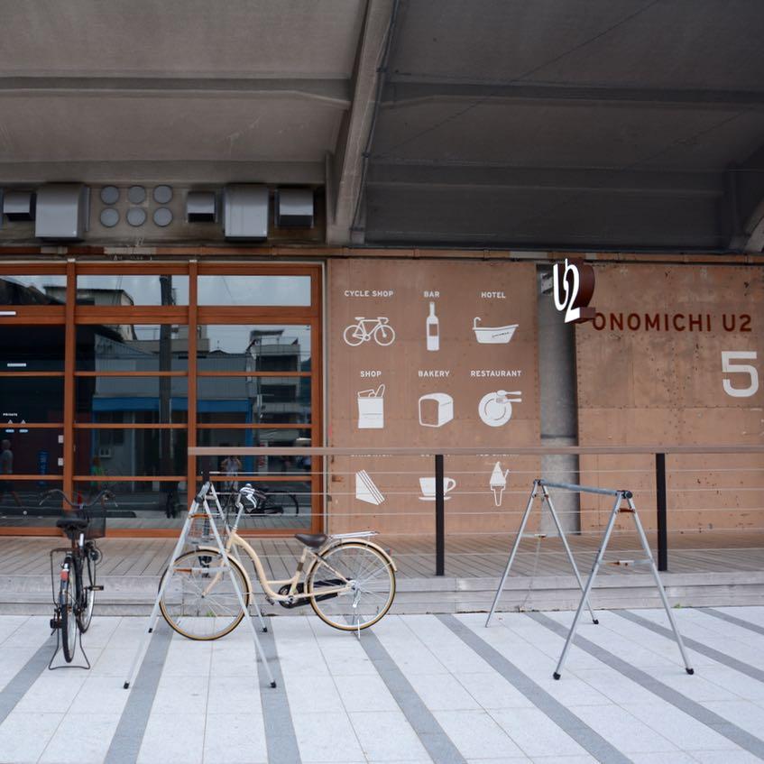 Onomichi u2 cycle hotel