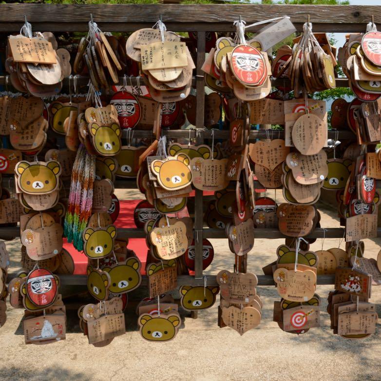 Onomichi, Japan – The Famous TempleWalk