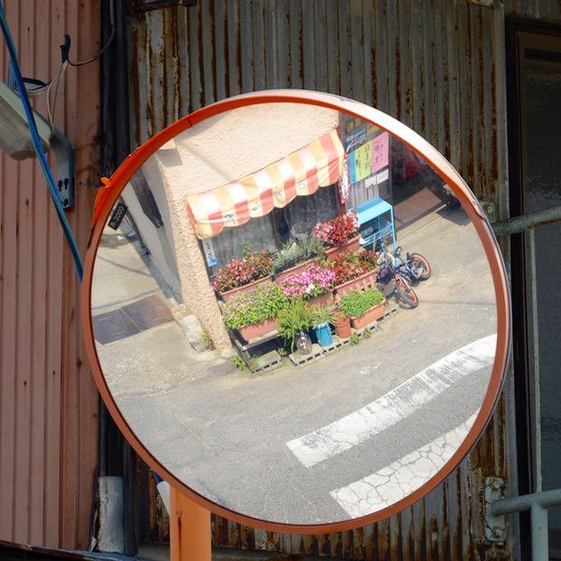 Innoshima shiamanami kaido village rooad mirror