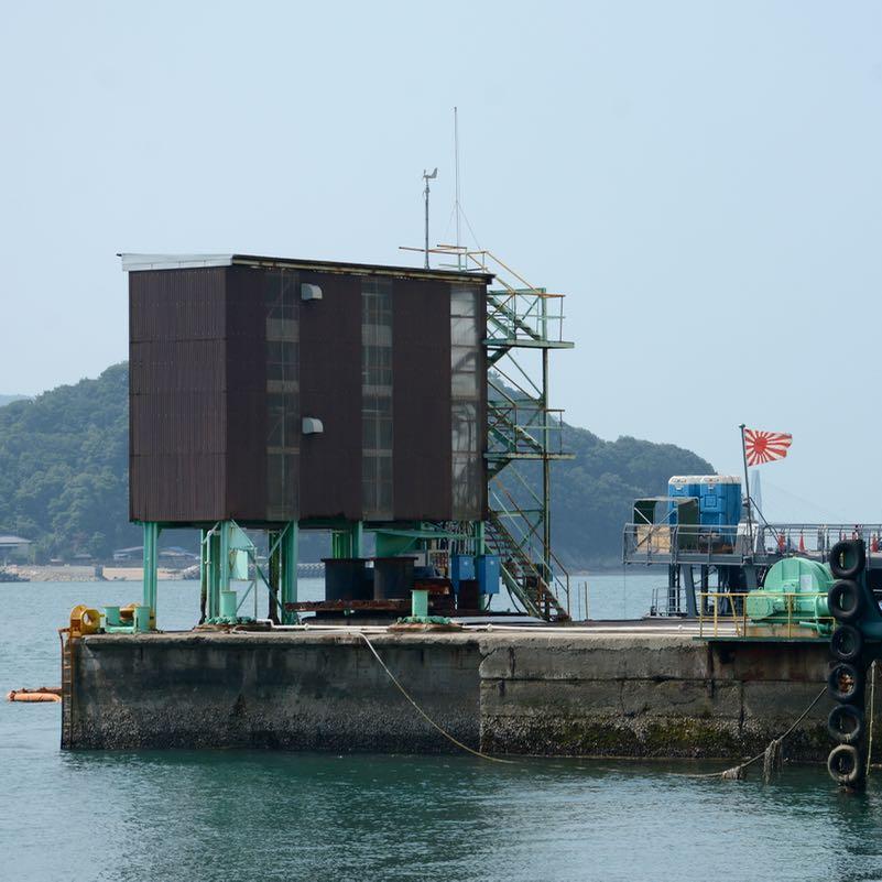 Innoshima shiamanami kaido karoto port
