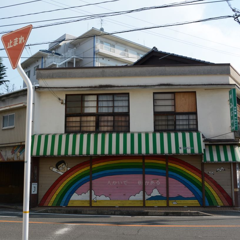 innoshima shimanami kaido habu port architecture