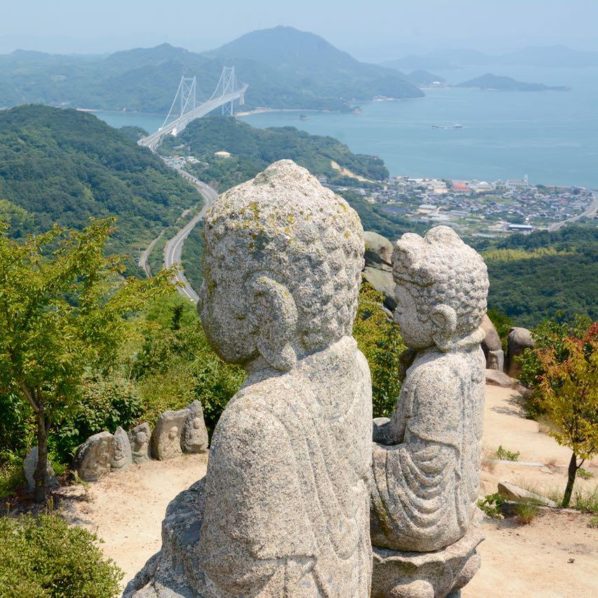 Innoshima, Japan – Mystic MountainTemple