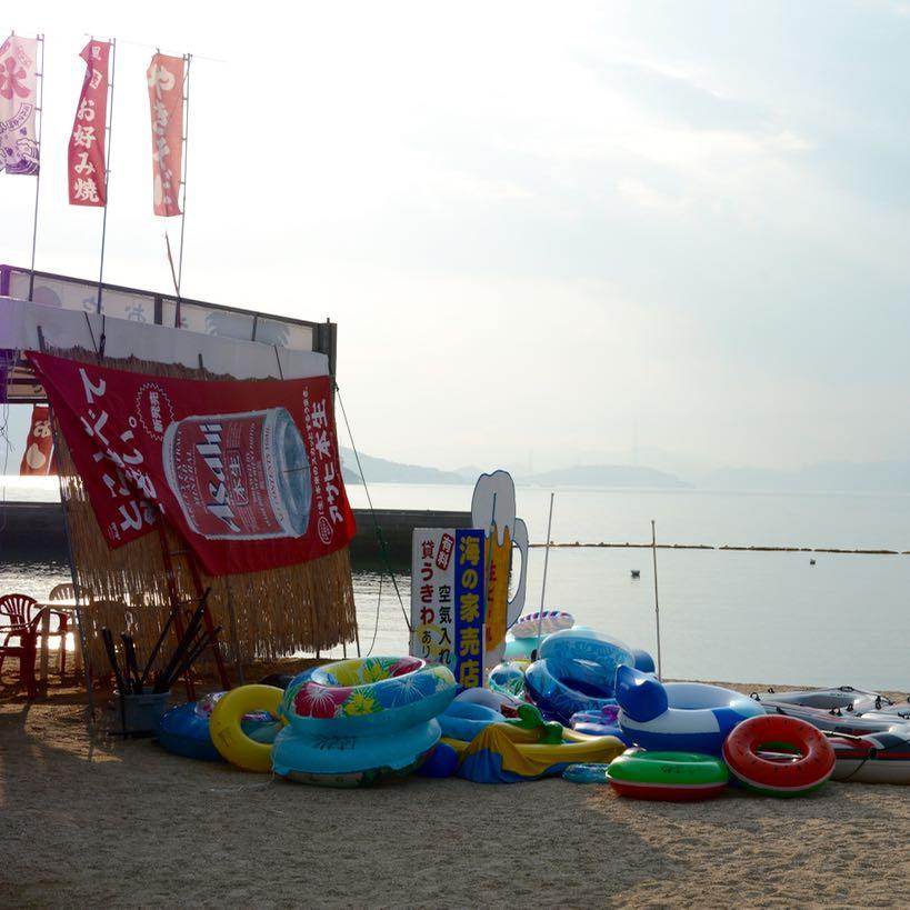 Ikuchijima setoda sunset beach swim rings