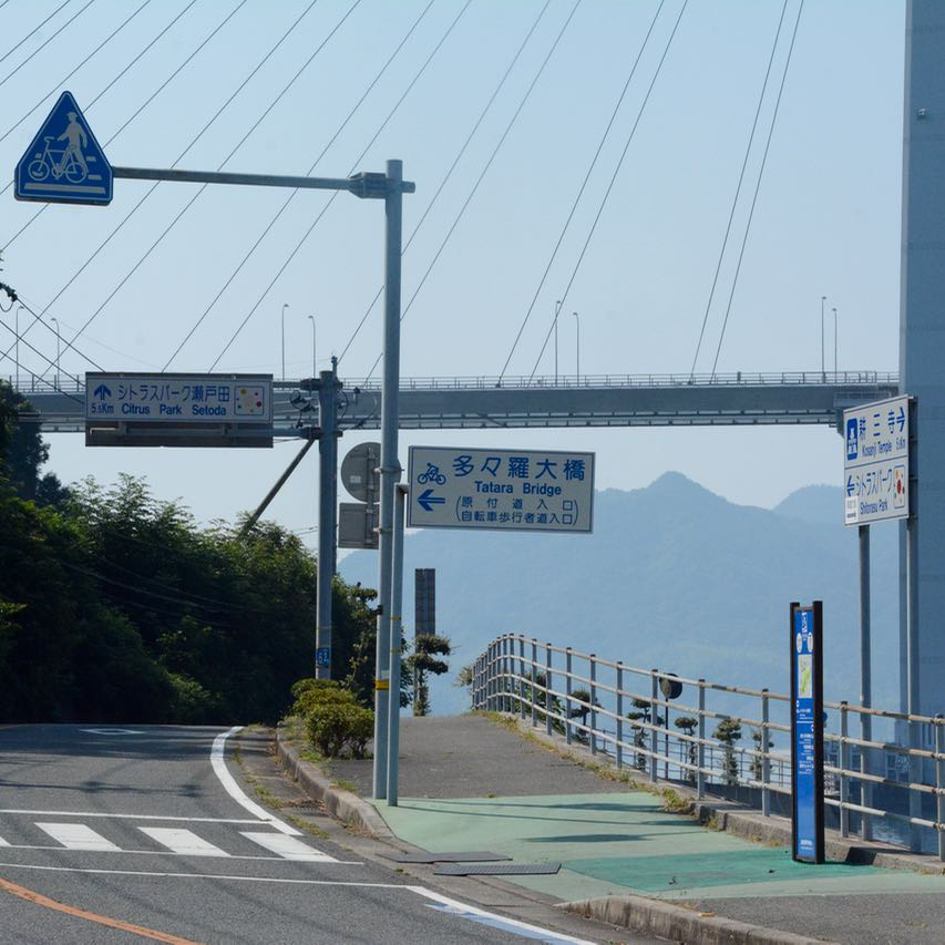 shimanami kaido cycling signs