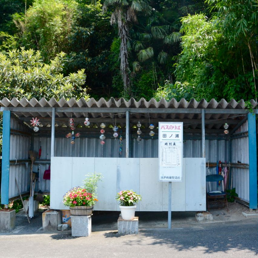 shimanami kaido cycling seto inland sea oshima bus stop