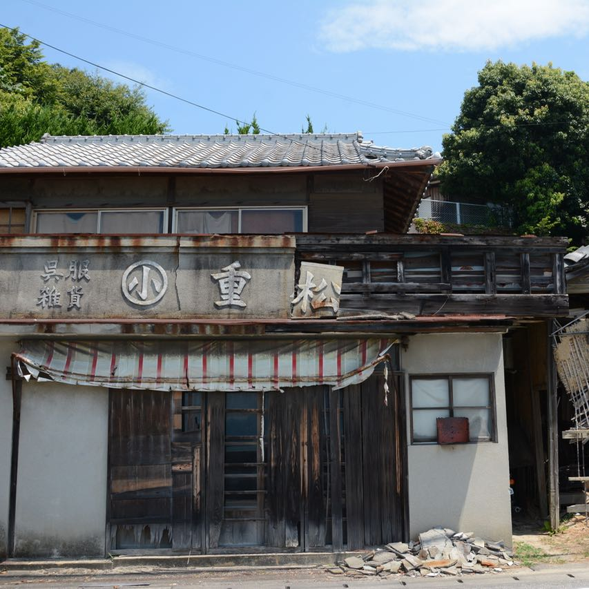 shimanami kaido cycling seto inland sea abandoned house