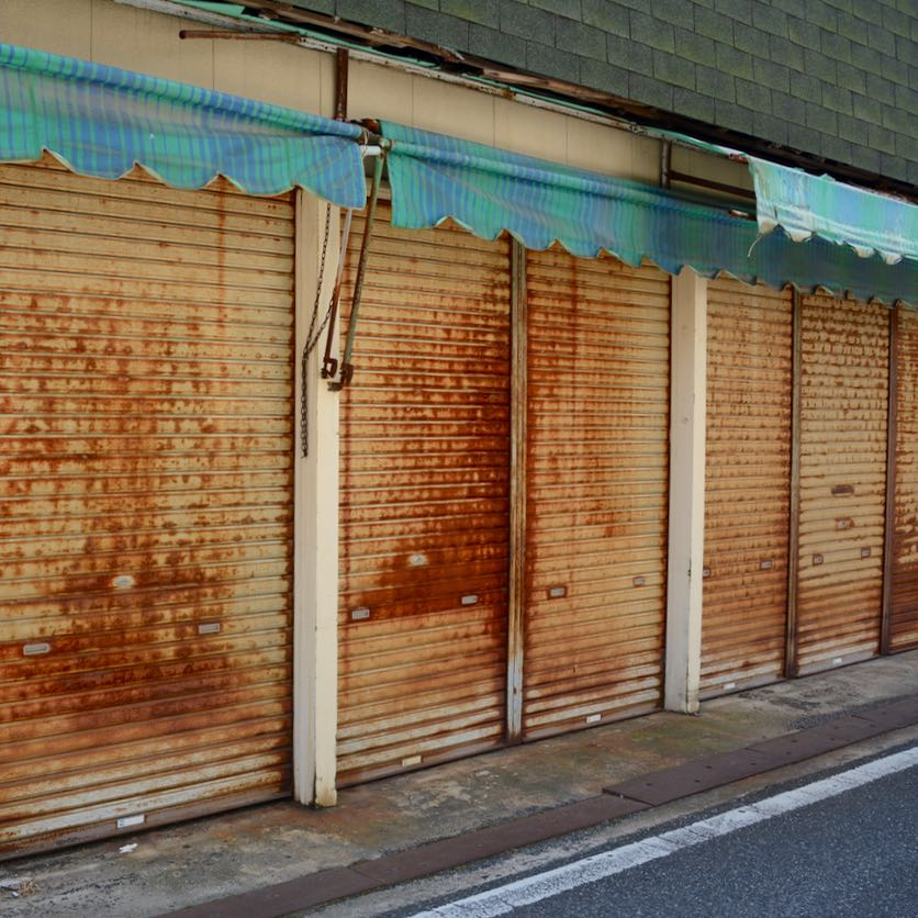 ikuchijima setoda high street shop