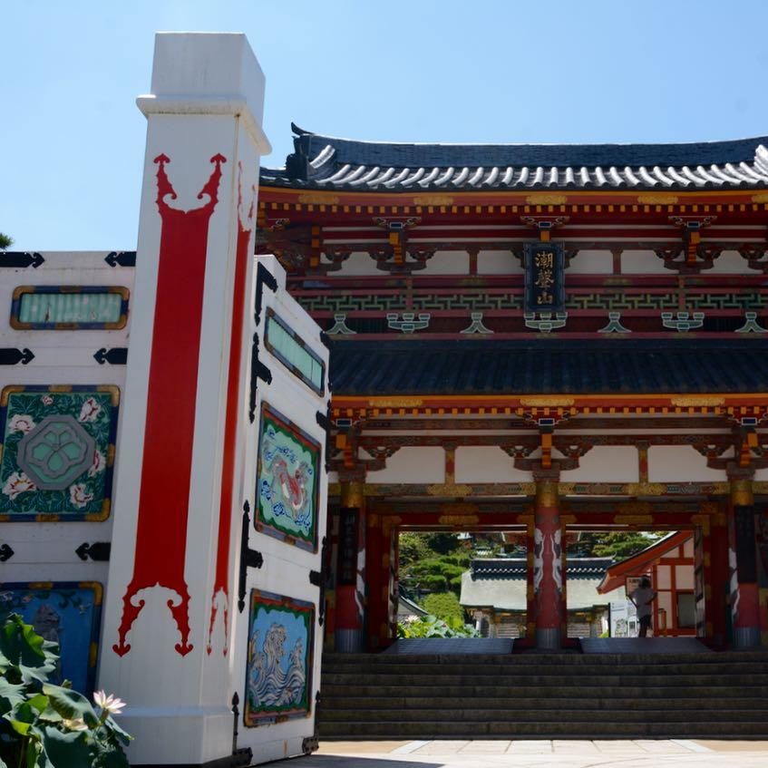 ikuchijima setoda kosanji temple shrine gate