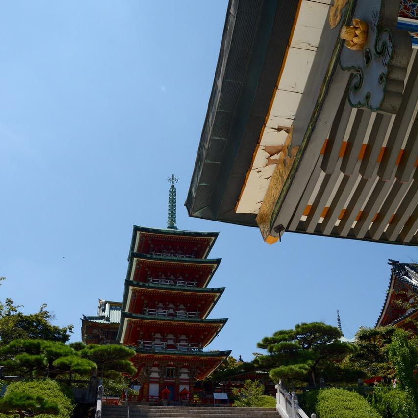 ikuchijima setoda kosanji temple shrine pagoda