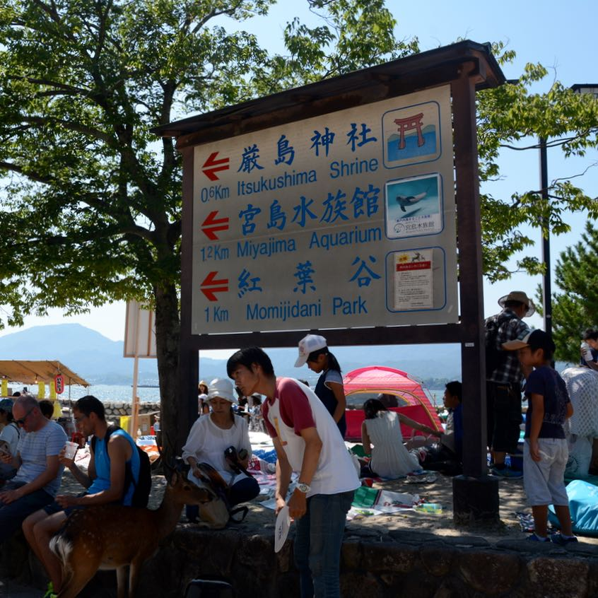 miyajima hanabi firework sign posts