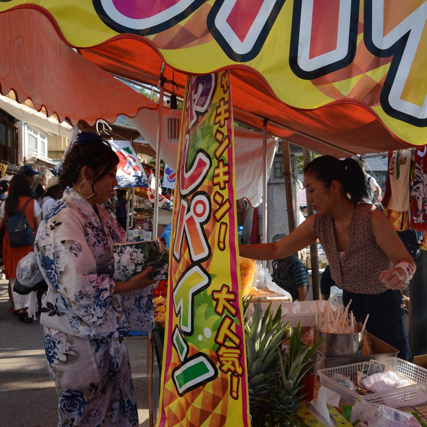miyajima hanabi firework foodstall pineapple