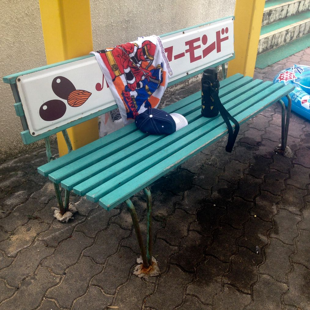 innoshima outdoor pool bench