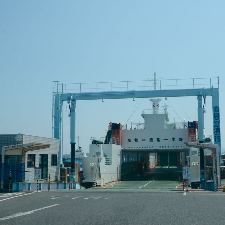 naoshima japan car ferry terminal uno port