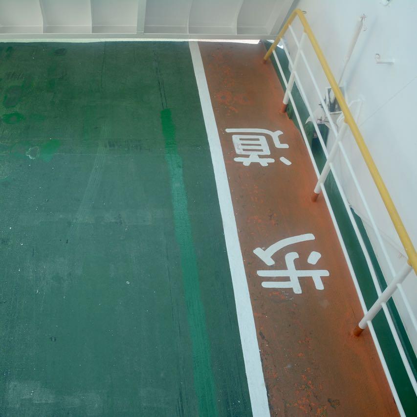 naoshima ferry uno port