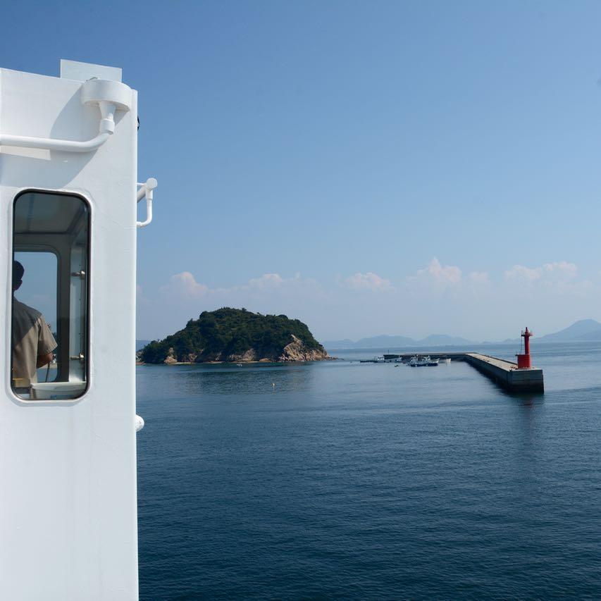 naoshima japan ferry port arrival
