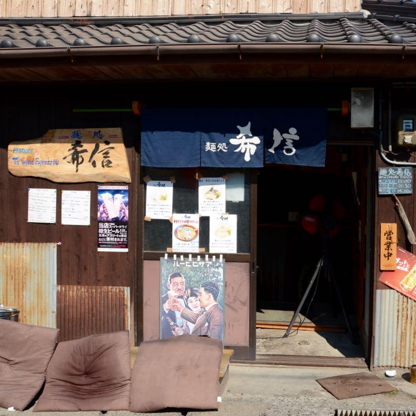 naoshima japan restaurant architecture
