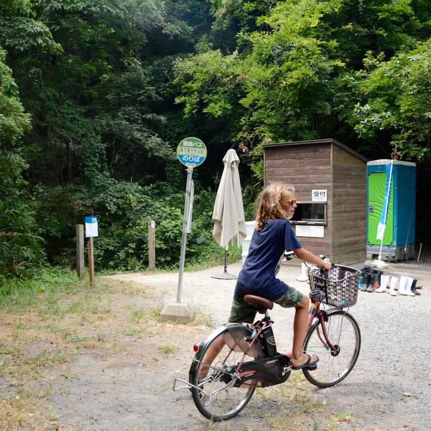 teshima ieura setouchi tirennale cyclin