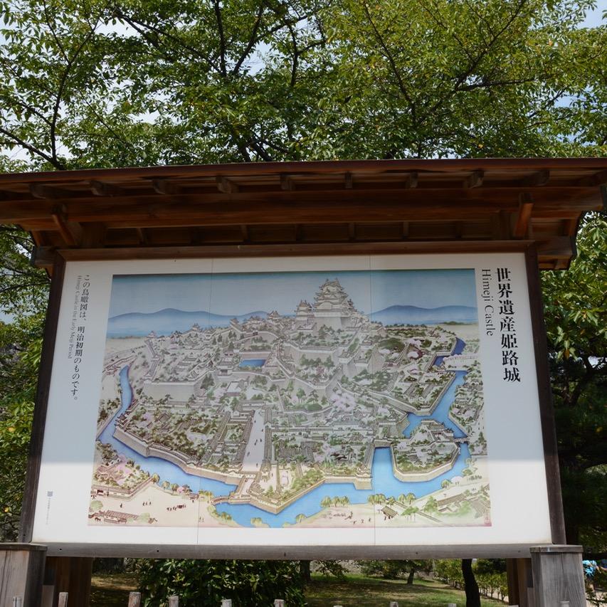 himeji castle architecture map japan