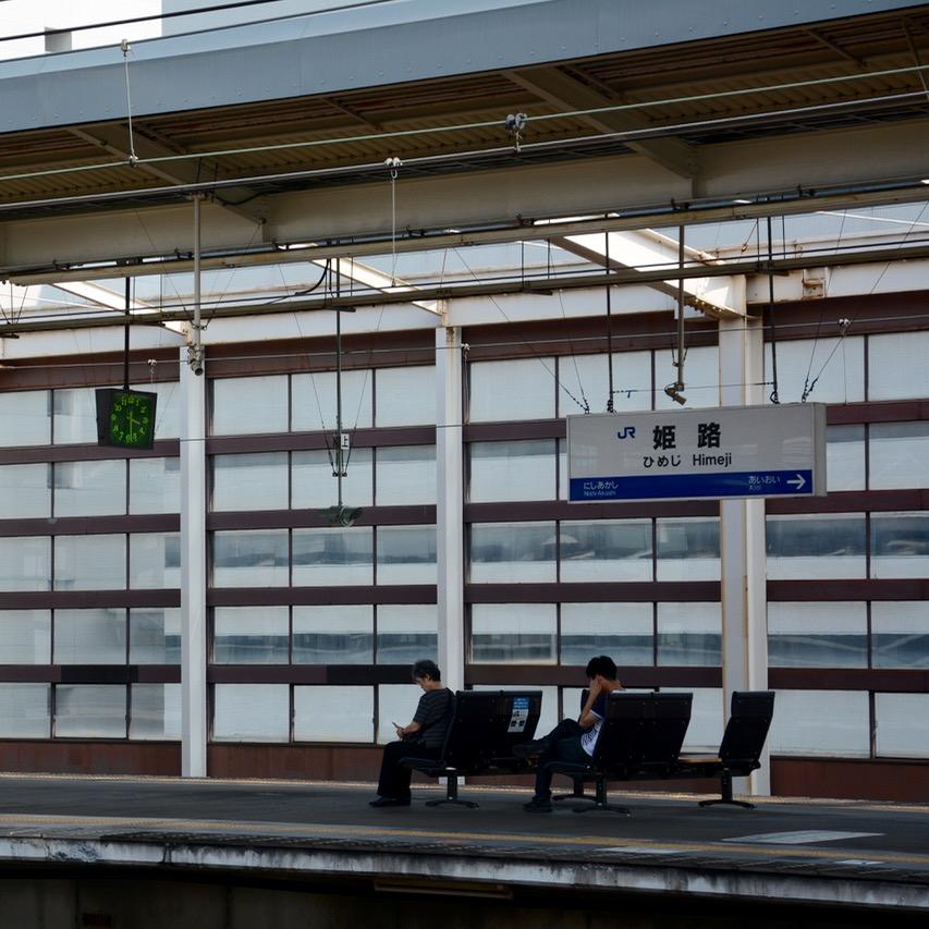 himeji shinkansen station waiting area
