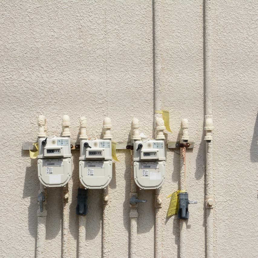 yanaka electric meter