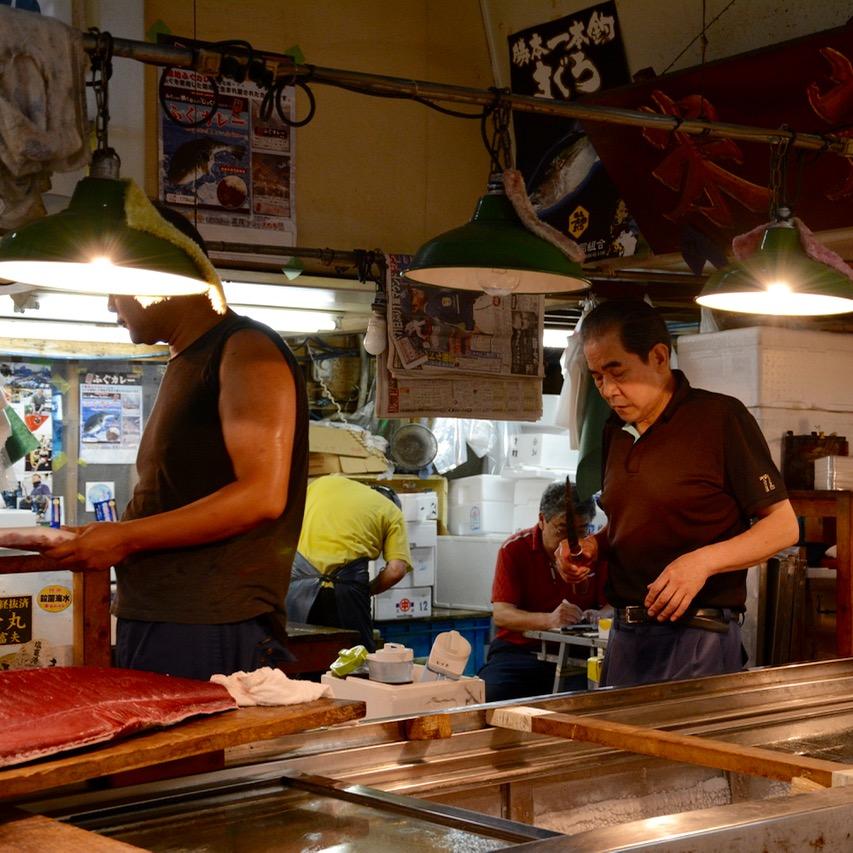 Tsukiji, Japan – The World Famous Fish Market InTokyo
