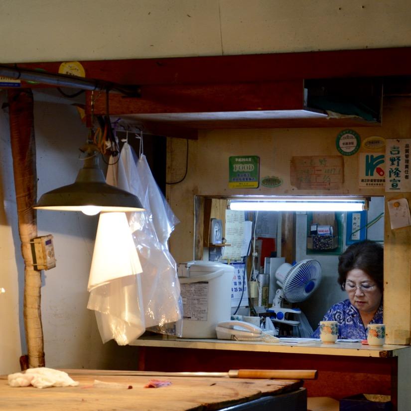 Tsukiji tokyo fish market mama san cashier
