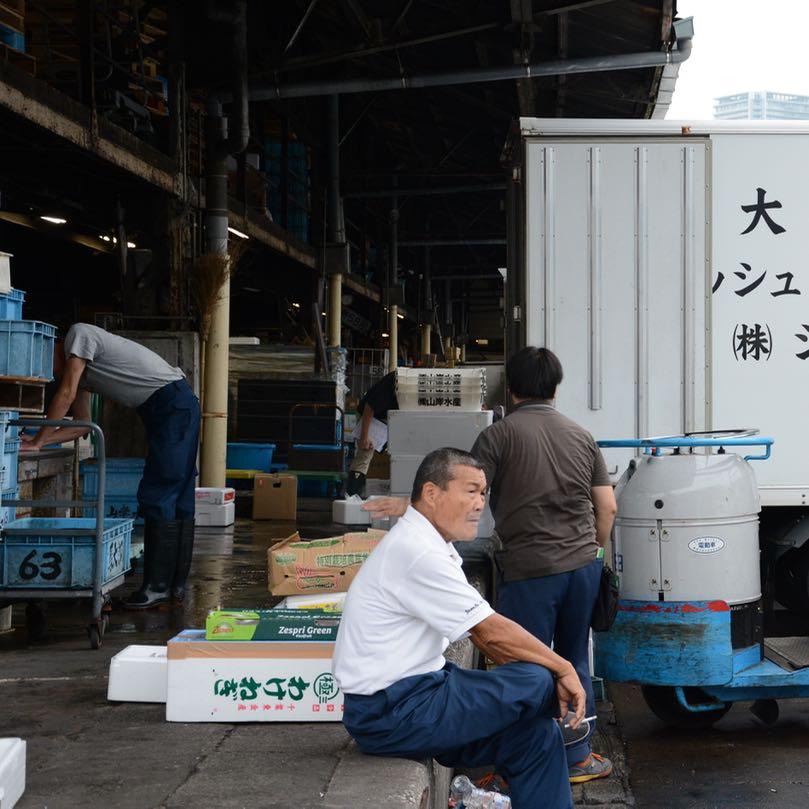 tsukiji tokyo fish market break