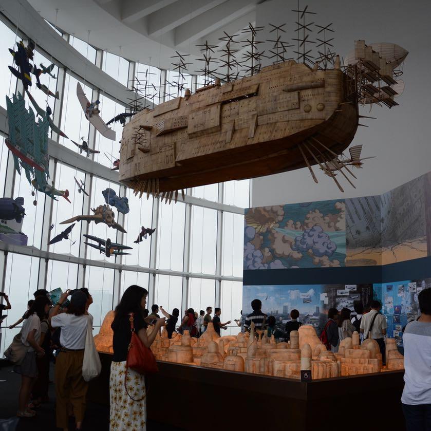 roppongi tokyo mori art museum ghibli exhibition laputa castle in the sky