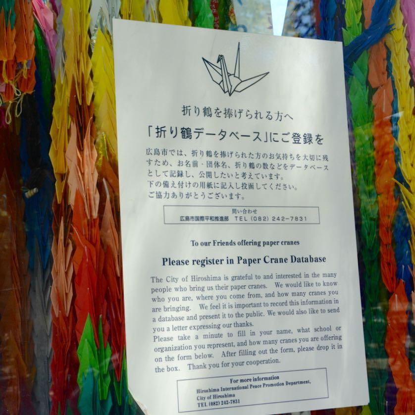 Hiroshima childrens peace memorial paper crane data base