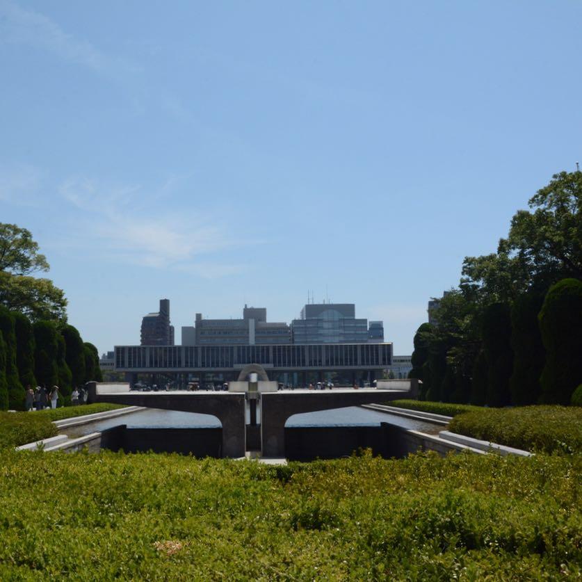 Hiroshima peace memorial park fountain