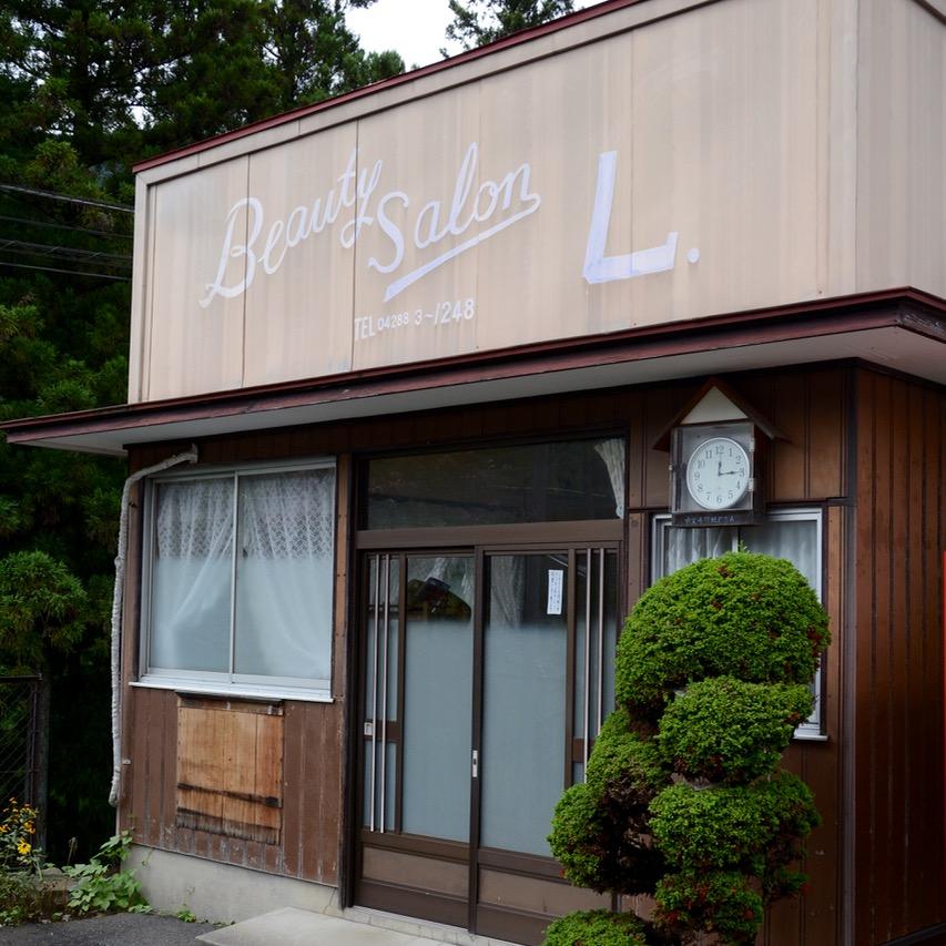 Kawai japan beauty salon