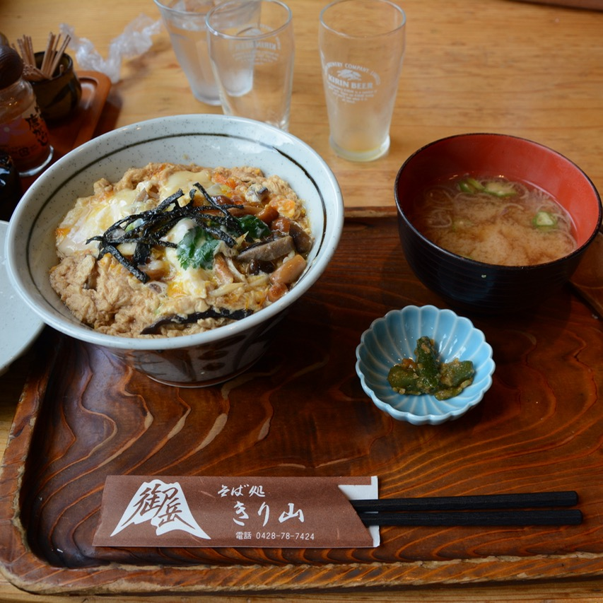 tama river cycling lunch